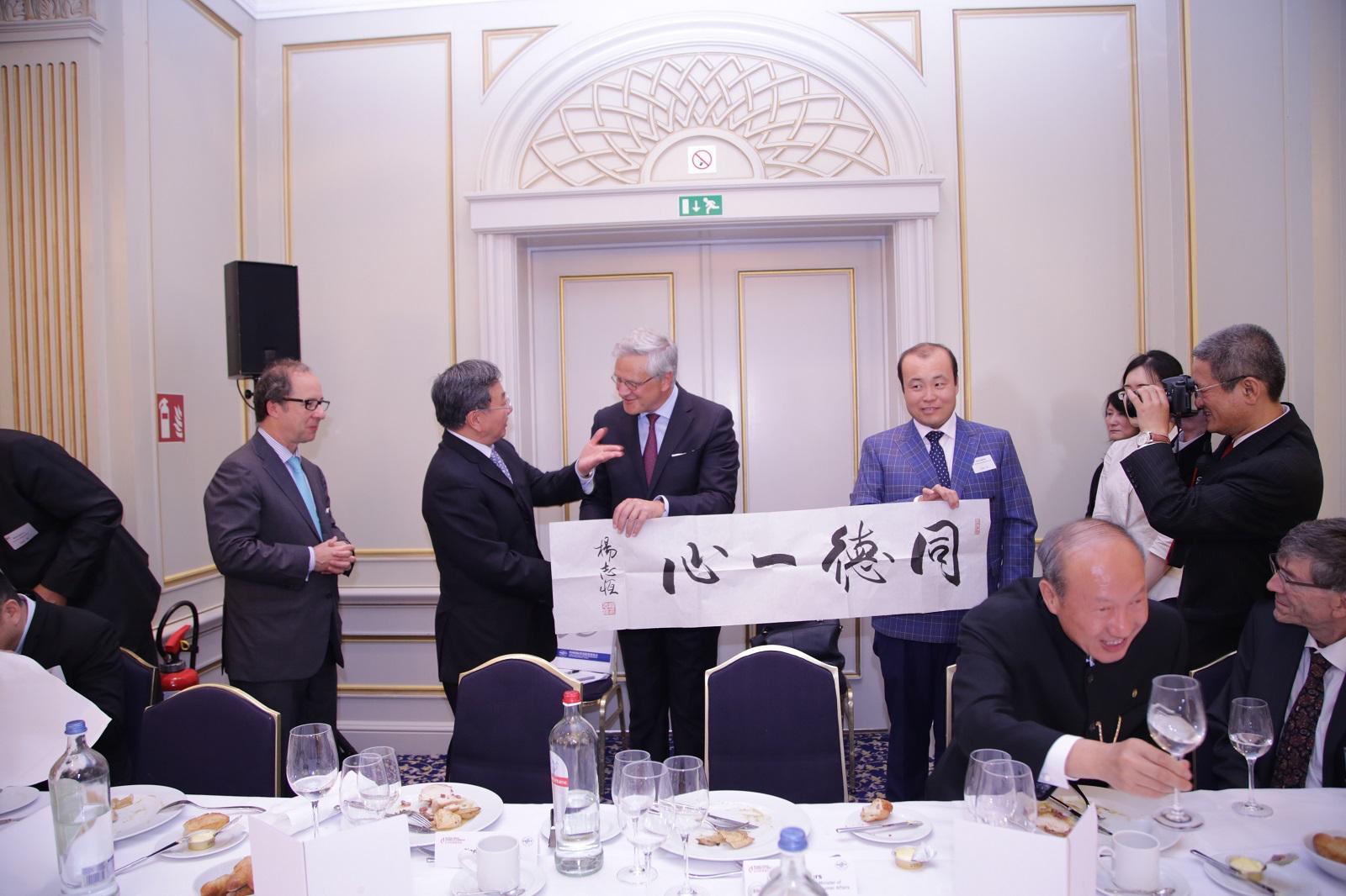 Belgian-Chinese Chamber of Commerce